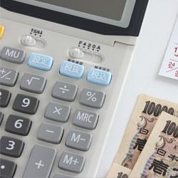 会計・税務申告の違い