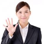 起業相談で受けることが多い5つの質問