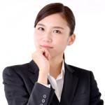 会社を設立する前に、真剣に「事業内容」を考える。