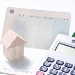 財産的基礎または金銭的信用
